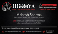 Himalaya Gym Visiting Card
